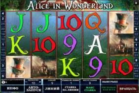 The Alice in Wonderland