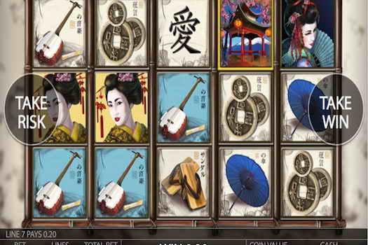 geisha e