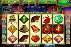 Happy Golden Ox of Happiness Slot